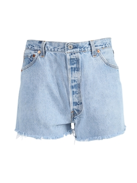 Blue relaxed high rise short