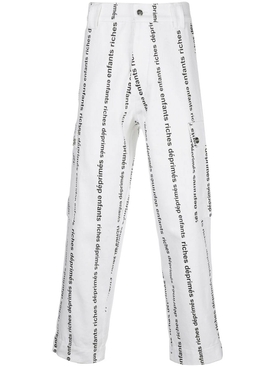 White logo striped pants