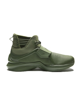 Fenty x Puma by Rihanna 'The Trainer' hi-sneakers GREEN