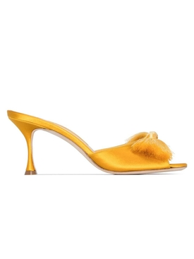 Yellow Railda Tassel Mules