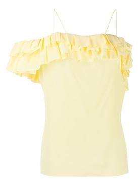 Light Yellow Silk Ruffle Camisole