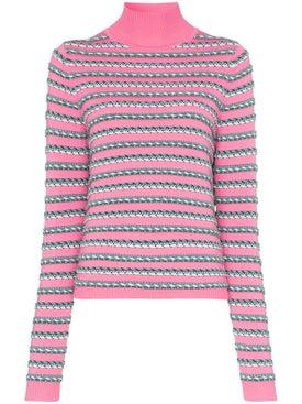 Rosie Assoulin - Ottoman Stripe Mockneck - Knitwear