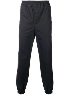 Ami Alexandre Mattiussi - Contrasting Side Band Track Pants - Men
