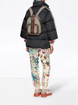 Gucci - Ophidia Gg Small Backpack - Women