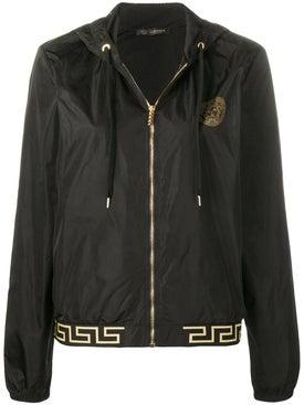 Versace - Greek Key Trim Sports Jacket - Women