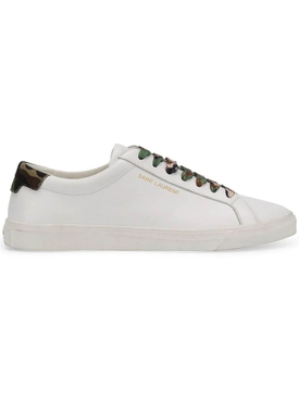 Andy camouflage panel sneakers