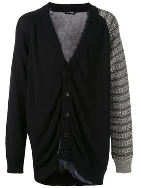 COTTON CARDIGAN WITH CONTRAST SLEEVE GREY