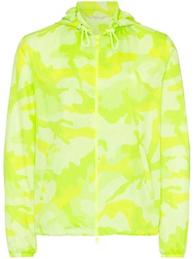 Valentino - Camouflage Windbreaker Jacket - Men