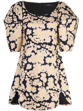 Ellery - Deliberate Distance Cone Dress - Women
