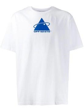 Off-white - Triangle Planet T-shirt White - Men