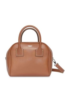 Small Leather Cube Bag BROWN