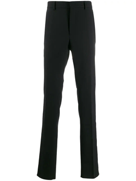 Fendi - Ff Monogram Tailored Trousers - Men