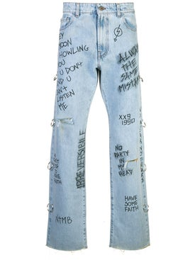 Faith Connexion - Graffiti Print Loose Fit Jeans - Men