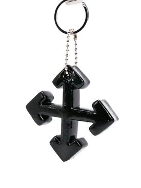 Black arrow key chain