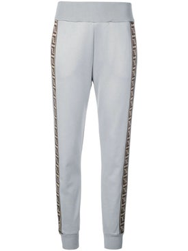 Fendi - Fendirama Track Pants Grey - Women