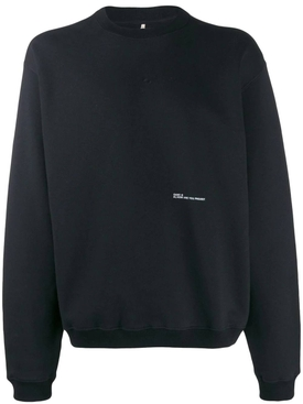 Hi logo sweatshirt BLACK