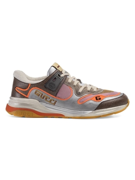silver and multicolor Ultrapace sneakers