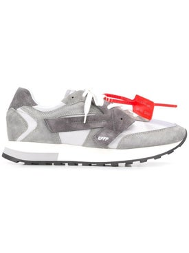 Off-white - Hg Runner Sneakers Grey - Men