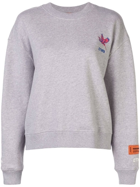grey logo embroidered sweatshirt