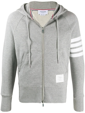 Thom Browne - 4-bar Zipped Hoodie Light Grey - Men