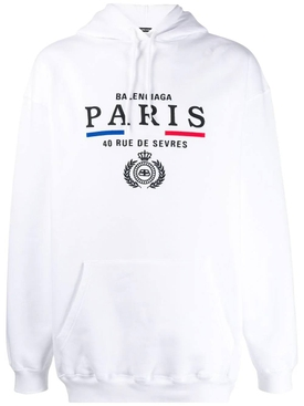 Paris embroidered logo hoodie WHITE