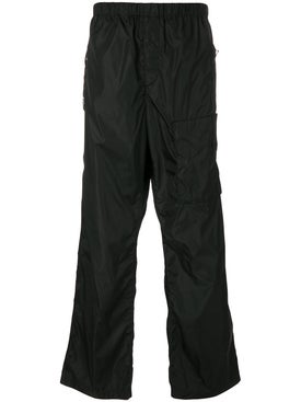 Givenchy - Oversized Jogging Trousers - Men