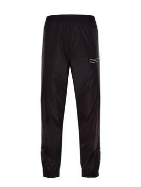Moncler Genius - 7 Moncler Fragment Hiroshi Fujiwara Sport Pants - Clothing