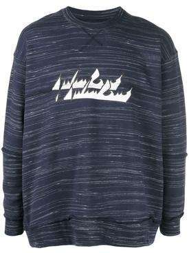 Marl logo sweatshirt