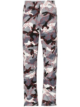 Valentino - Vltn Print Camo Pants - Men