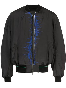 Haider Ackermann - Silk Bomber Jacket - Men