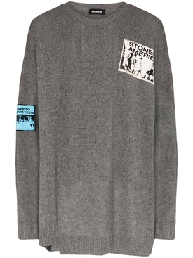 Raf Simons - Over-sized Crewneck Patch Sweater Grey - Men