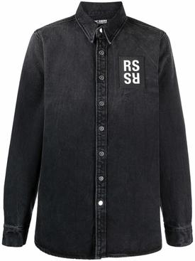 Slim fit denim shirt, BLACK