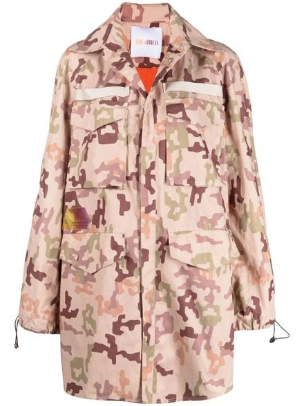 Attico Tops Camouflage Dexter Jacket, Sand