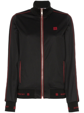 logo embroidered track jacket