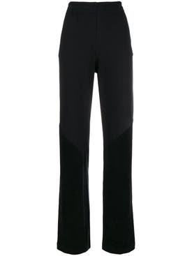 Givenchy - High Rise Track Pants - Women