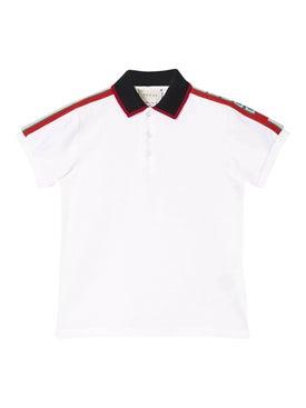 Gucci Kids - Logo Polo Shirt - Boys