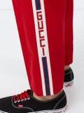 Gucci - Side Stripe Joggers - Men