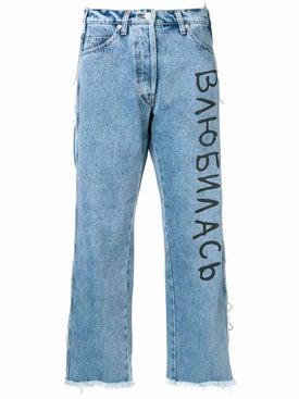 Natasha Zinko - Cropped Branded Jeans - Women