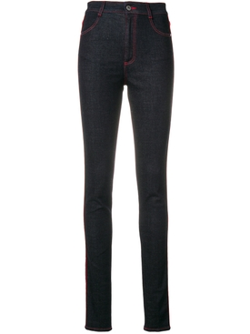 high rise skinny jeans BLUE