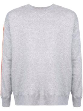 contrast stripe sweatshirt