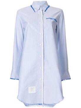 Thom Browne - Classic Shirtdress - Women
