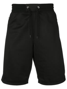 Givenchy - Logo Band Shorts - Men