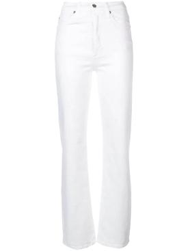 Juliette High waist jeans