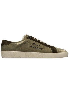 Saint Laurent - Sl/06 Sneakers Green - Men