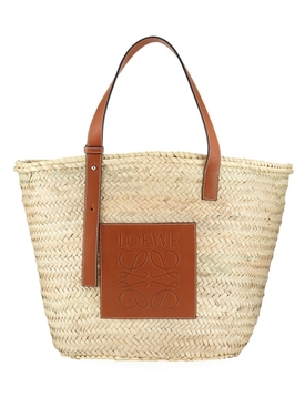 Large Basket Bag, Natural
