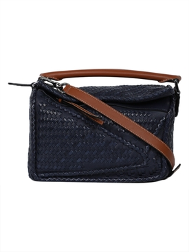 Small navy woven puzzle bag