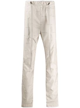 Fear Of God - Relaxed-fit Cargo Pants Bone - Men