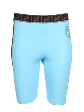 Fendirama Stripe Bike Shorts NEOCLASSIC