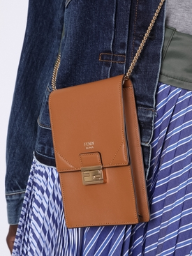 Vertical wallet on chain bag BROWN