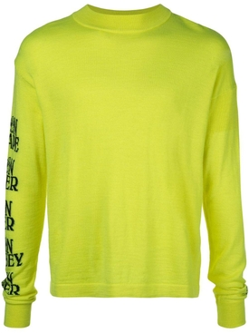 Moon Odyssey intarsia sweater